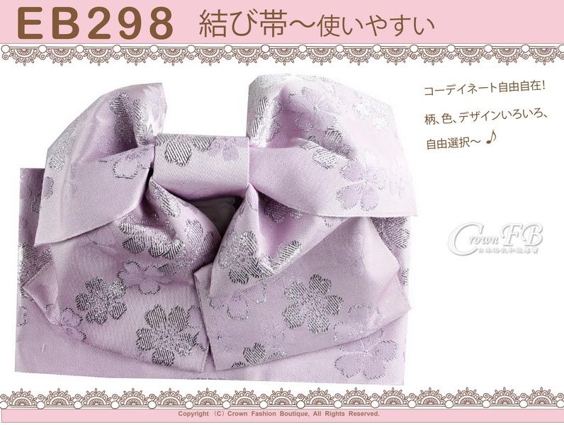 日本浴衣配件-【EB298】淺紫色緞布底銀蔥櫻花刺繡-定型蝴蝶結-1.jpg