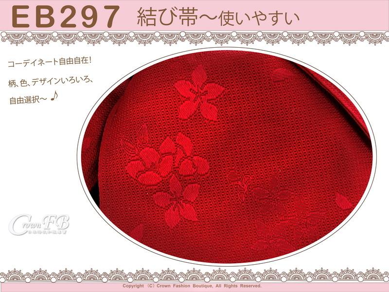 日本浴衣配件-【EB297】紅色底櫻花刺繡-定型蝴蝶結-2.jpg