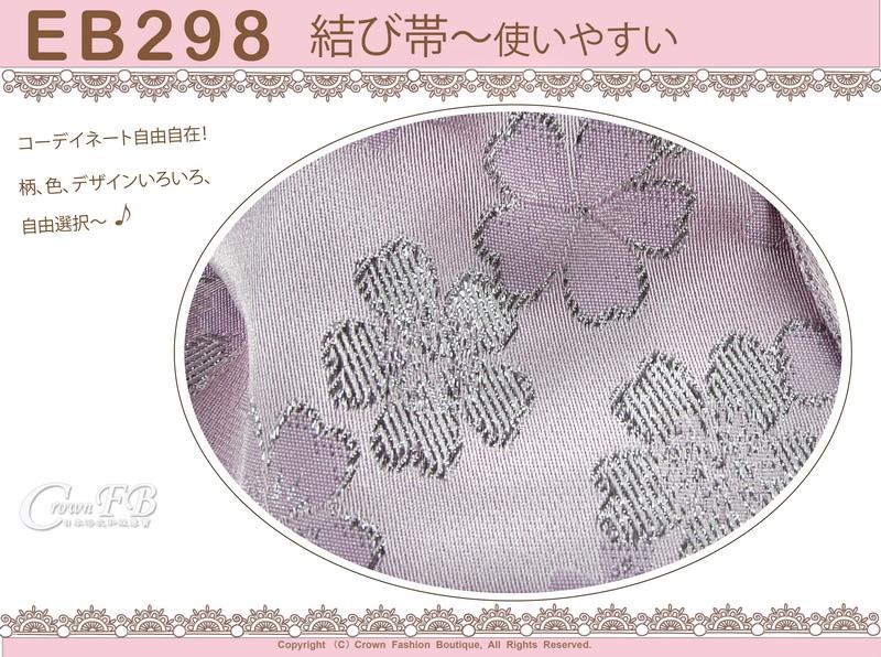 日本浴衣配件-【EB298】淺紫色緞布底銀蔥櫻花刺繡-定型蝴蝶結-2.jpg