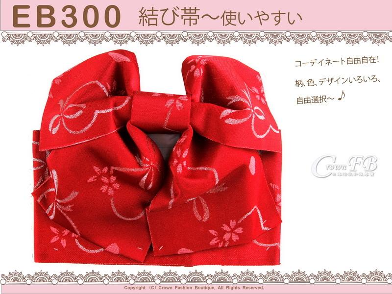 日本浴衣配件-【EB300】紅色底銀蔥刺繡-定型蝴蝶結-1.jpg