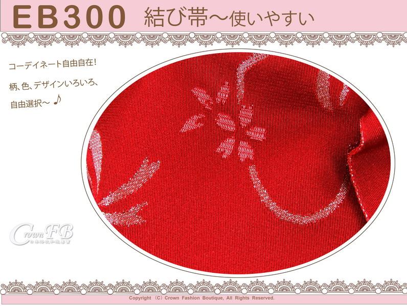 日本浴衣配件-【EB300】紅色底銀蔥刺繡-定型蝴蝶結-2.jpg