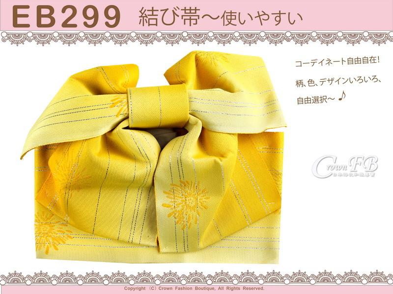 日本浴衣配件-【EB299】漸層黃色底煙火%26;銀蔥刺繡-定型蝴蝶結-1.jpg