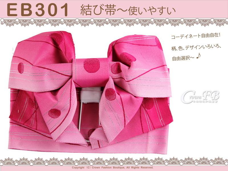 日本浴衣配件-【EB301】漸層粉色底銀蔥%26;水玉刺繡-定型蝴蝶結-1.jpg