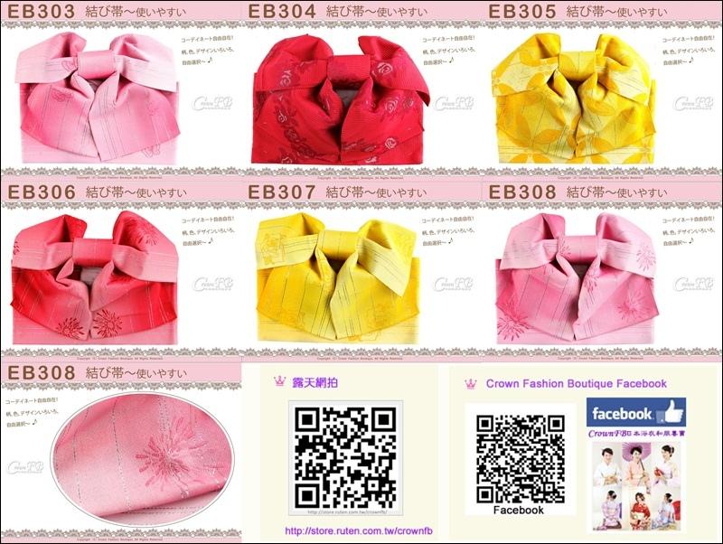 EB303~308定型蝴蝶結.jpg