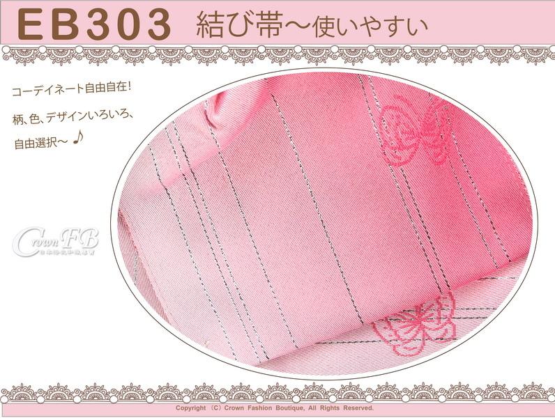日本浴衣配件-【EB303】漸層粉色底蝴蝶+銀蔥刺繡-定型蝴蝶結-2.jpg