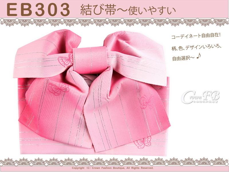 日本浴衣配件-【EB303】漸層粉色底蝴蝶+銀蔥刺繡-定型蝴蝶結-1.jpg