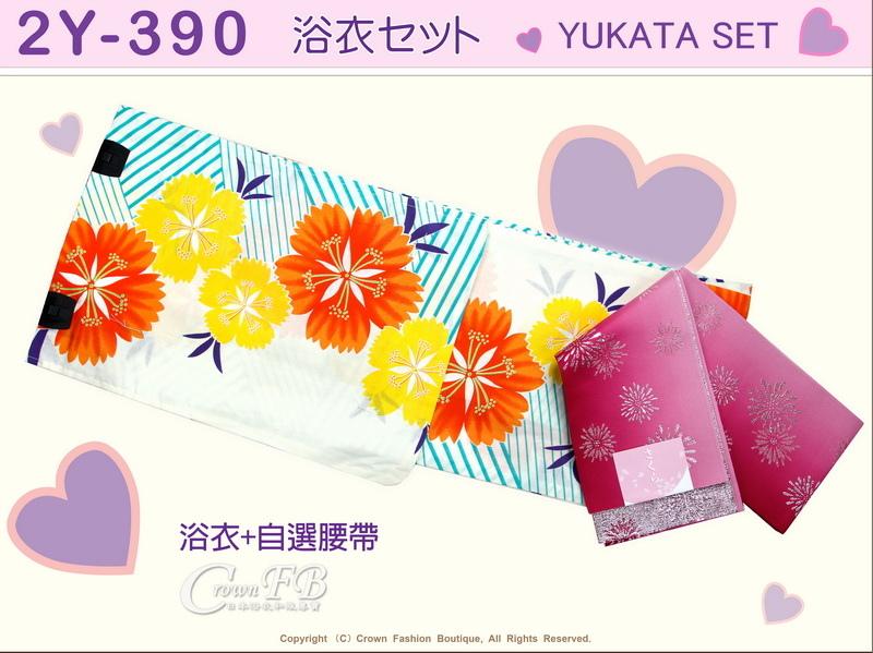 【番號2Y-390】日本浴衣Yukata~白色底櫻花浴衣+自選腰帶-1.jpg