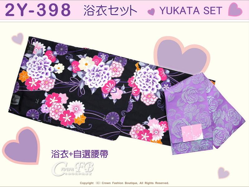 【番號2Y-398】日本浴衣Yukata~深色底花卉浴衣+自選腰帶-1.jpg