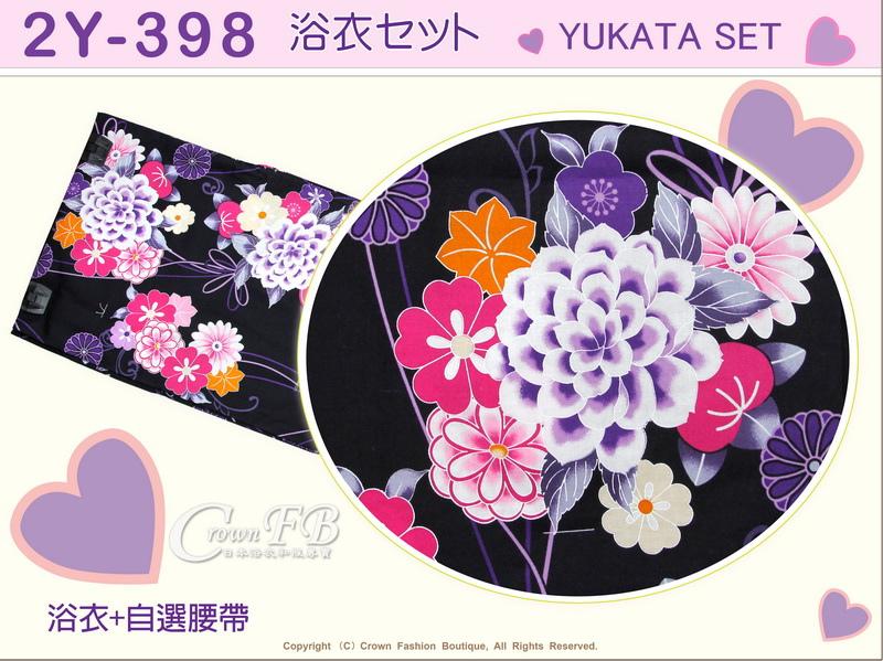 【番號2Y-398】日本浴衣Yukata~深色底花卉浴衣+自選腰帶-2.jpg