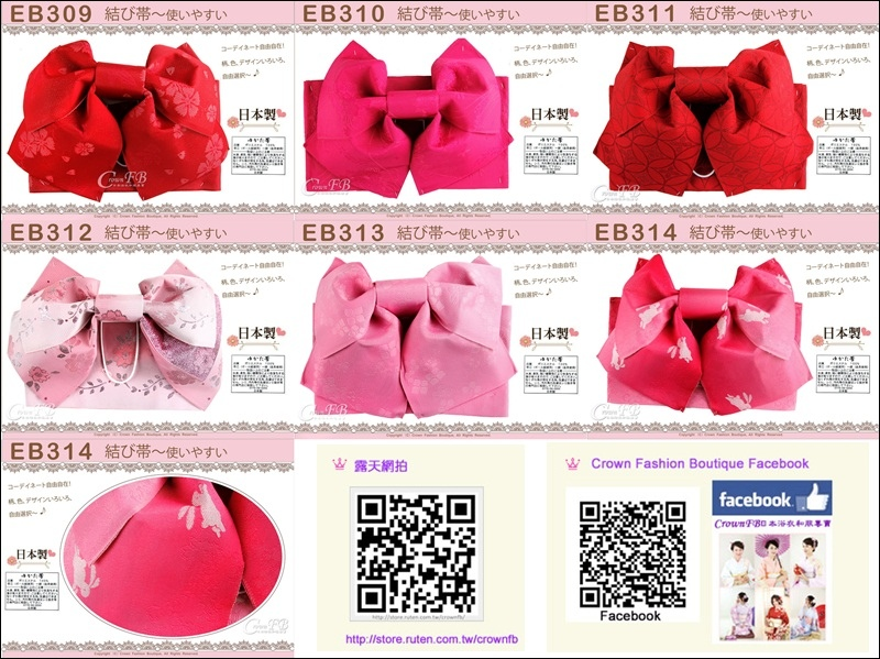 EB309~314定型蝴蝶結日本製.jpg