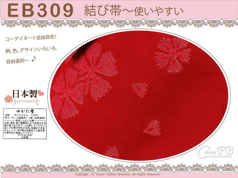 日本浴衣配件-【EB309】玫紅色底櫻花刺繡-定型蝴蝶結~㊣日本製-2.jpg