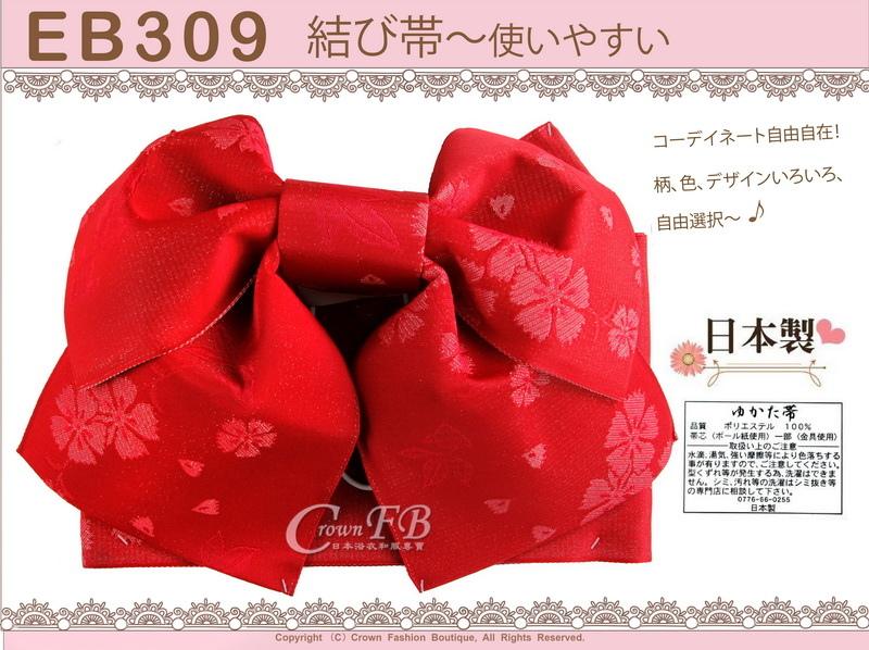 日本浴衣配件-【EB309】玫紅色底櫻花刺繡-定型蝴蝶結~㊣日本製-1.jpg