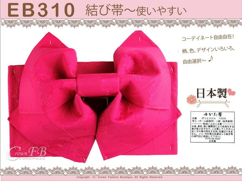 日本浴衣配件-【EB310】桃紅色底花卉刺繡-定型蝴蝶結~㊣日本製-1.jpg