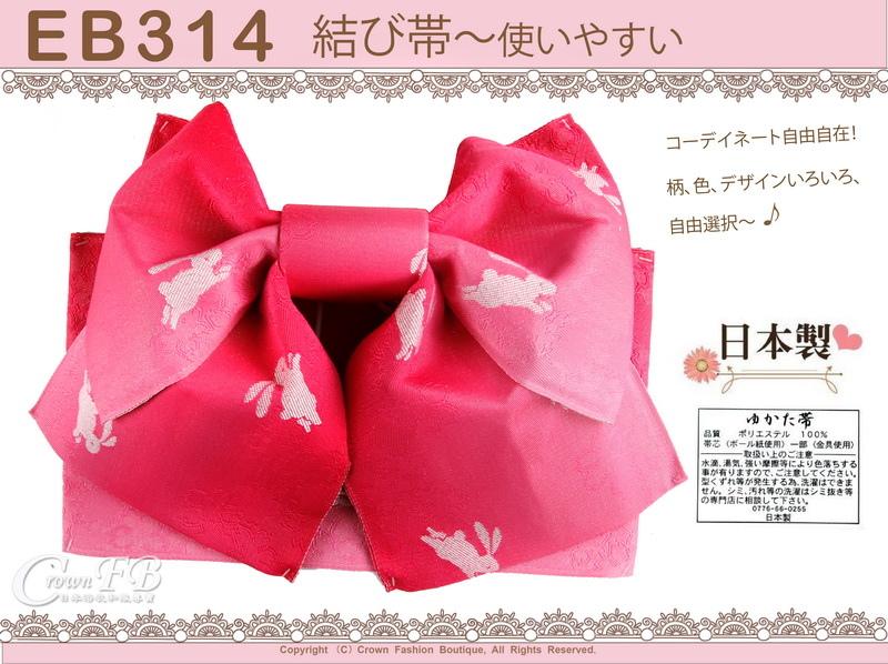 日本浴衣配件-【EB314】漸層桃紅色底兔兔刺繡-定型蝴蝶結~㊣日本製-1.jpg