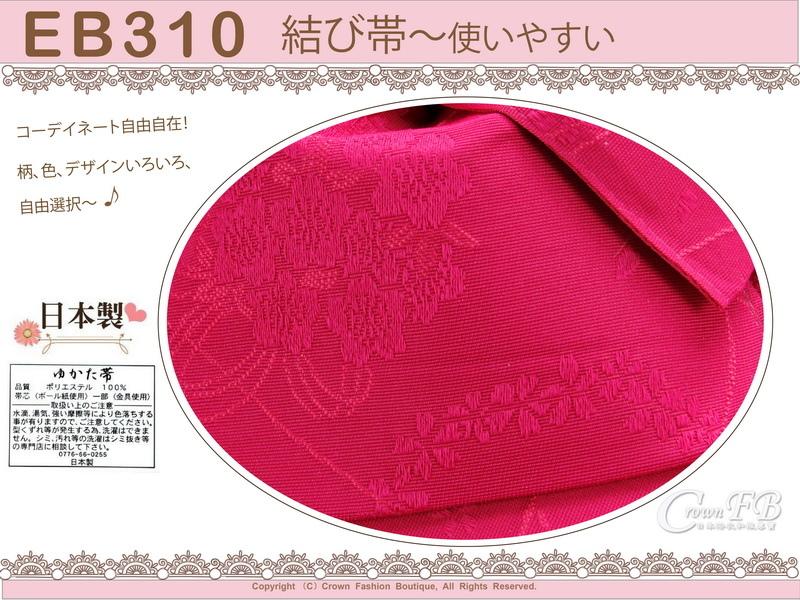 日本浴衣配件-【EB310】桃紅色底花卉刺繡-定型蝴蝶結~㊣日本製-2.jpg