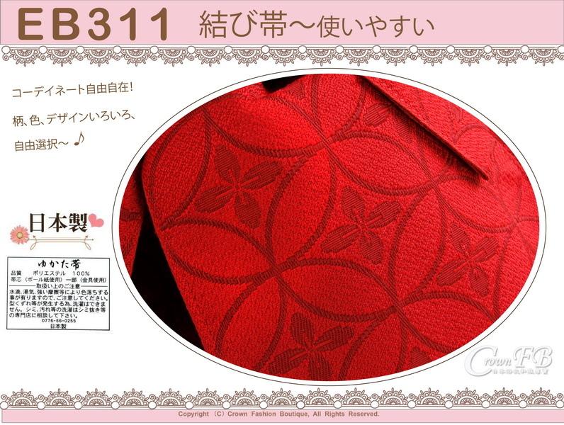 日本浴衣配件-【EB311】紅色底花卉刺繡-定型蝴蝶結~㊣日本製-2.jpg