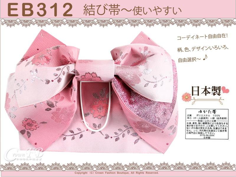 日本浴衣配件-【EB312】漸層粉紅色底櫻花銀蔥刺繡-定型蝴蝶結~㊣日本製-1.jpg