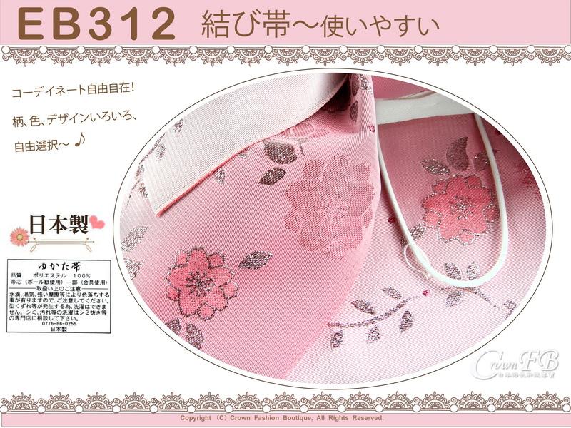 日本浴衣配件-【EB312】漸層粉紅色底櫻花銀蔥刺繡-定型蝴蝶結~㊣日本製-2.jpg