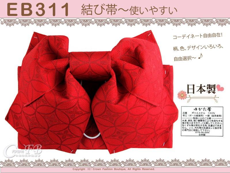 日本浴衣配件-【EB311】紅色底花卉刺繡-定型蝴蝶結~㊣日本製-1.jpg
