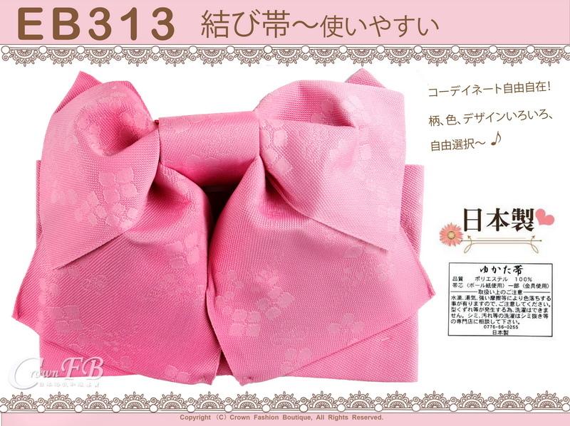 日本浴衣配件-【EB313】粉紅色底花卉刺繡-定型蝴蝶結~㊣日本製-1.jpg
