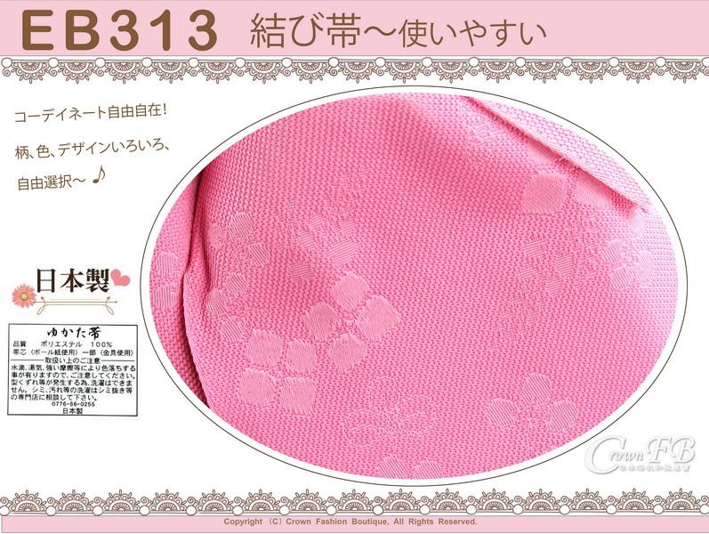 日本浴衣配件-【EB313】粉紅色底花卉刺繡-定型蝴蝶結~㊣日本製-2.jpg