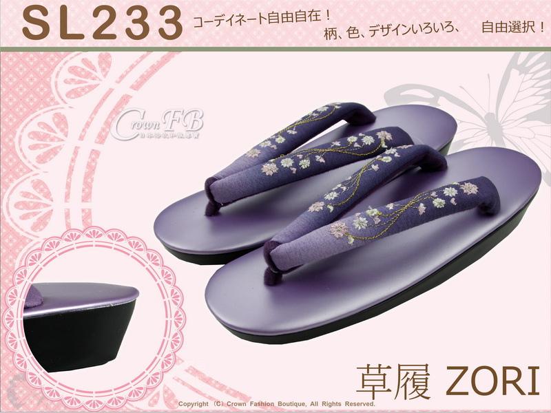 【番號SL-233】日本和服配件-紫色鞋面+紫色漸層刺繡草履-和服用夾腳鞋-1.jpg