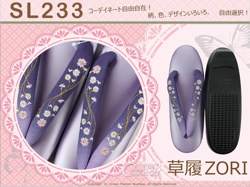 【番號SL-233】日本和服配件-紫色鞋面+紫色漸層刺繡草履-和服用夾腳鞋-2.jpg