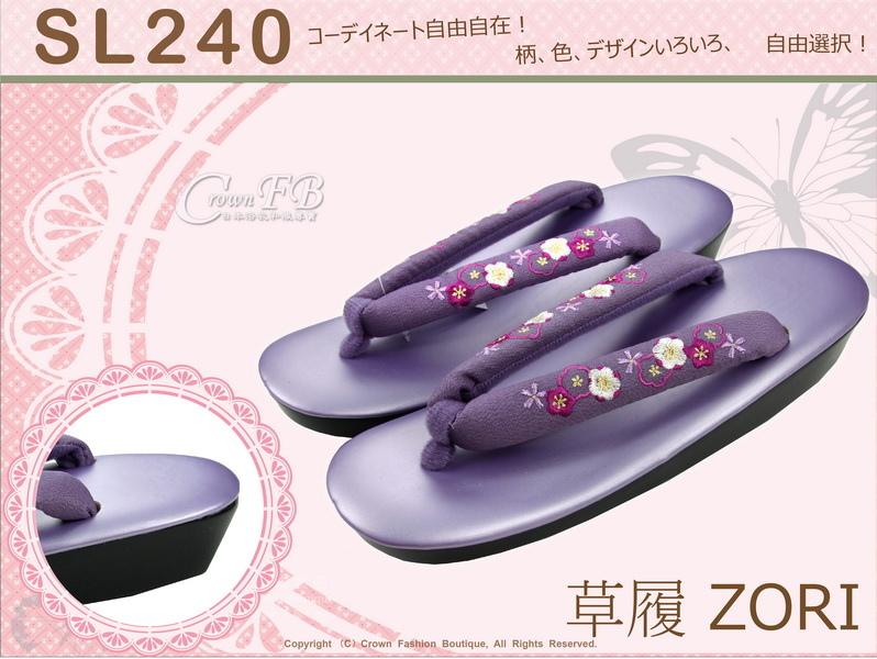 【番號SL-240】日本和服配件-紫色鞋面+紫色刺繡草履-和服用夾腳鞋-1.jpg