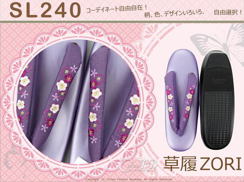 【番號SL-240】日本和服配件-紫色鞋面+紫色刺繡草履-和服用夾腳鞋-2.jpg
