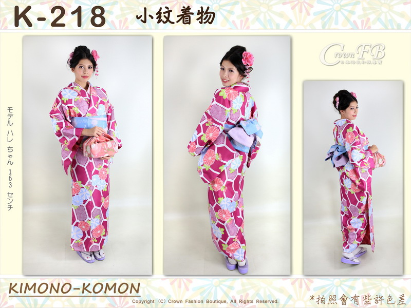 日本和服KIMONO【番號-K218】小紋和服~有內裏-桃紅色六角型底櫻花圖案~可水洗M號-1.jpg