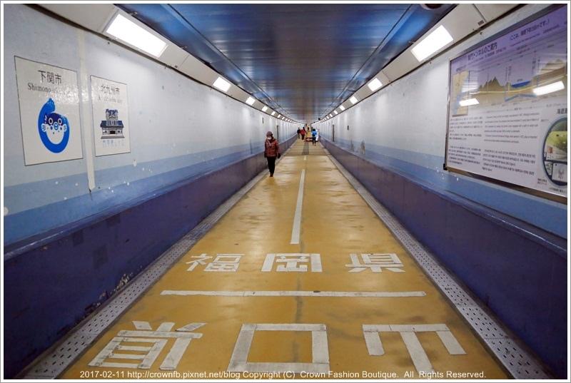 2-0 海底隧道 IMG_2235a.JPG