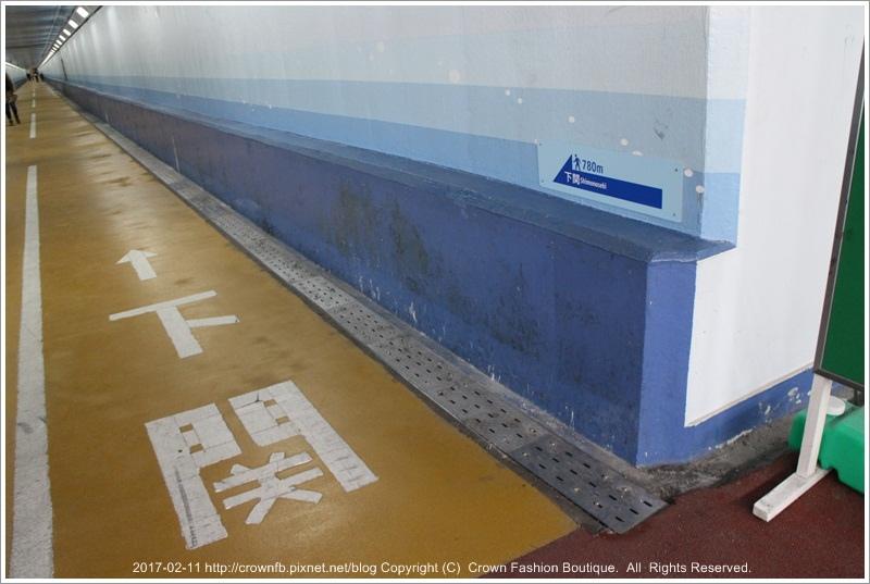2-0 海底隧道 IMG_9456.JPG