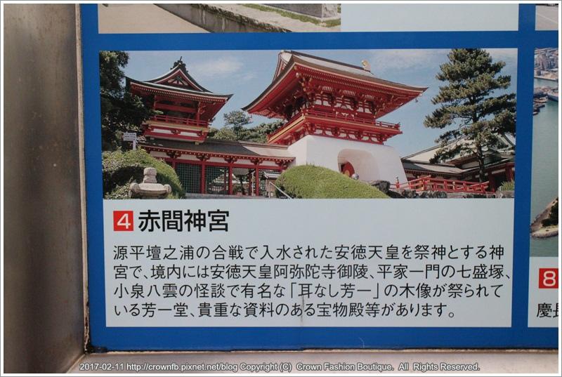3-0赤間神宮 IMG_9469.JPG
