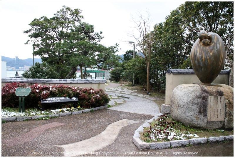 3-0赤間神宮 IMG_9482.JPG