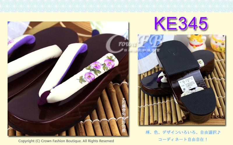 【番號KE345】日本咖啡紅桐木木屐~米色朝顏圖案傳統型矮跟24cm 2.jpg
