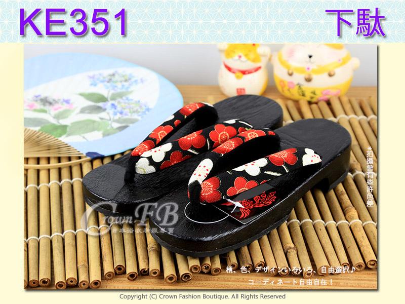 【番號KE351】日本黑色桐木木屐~黑色梅花傳統型矮跟24cm 1.jpg