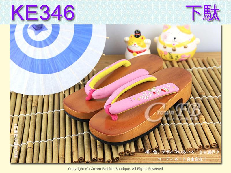 【番號KE346】日本原木色桐木木屐~粉紅色花卉傳統型矮跟24cm 1.jpg