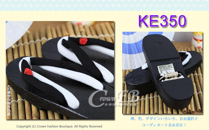 【番號KE350】日本黑色桐木木屐~黑白色薔薇花傳統型矮跟24cm 2.jpg