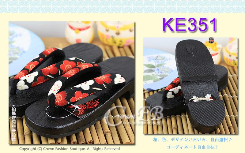 【番號KE351】日本黑色桐木木屐~黑色梅花傳統型矮跟24cm 2.jpg