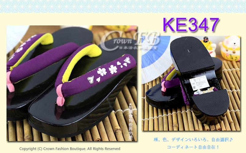 【番號KE347】日本黑色桐木木屐~紫色櫻花傳統型矮跟24cm 2.jpg