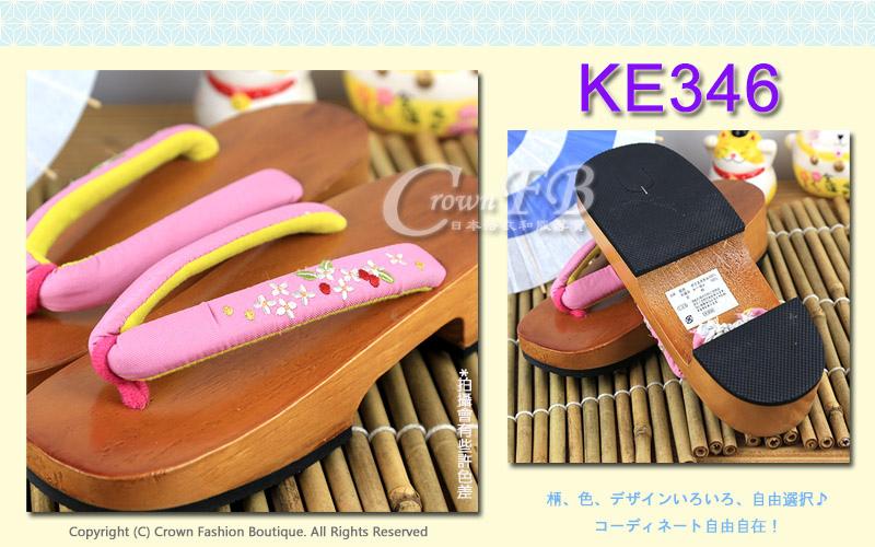 【番號KE346】日本原木色桐木木屐~粉紅色花卉傳統型矮跟24cm 2.jpg