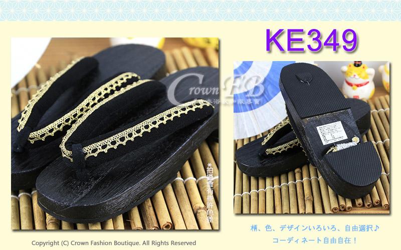 【番號KE349】日本黑色桐木木屐~黑色金蕾絲傳統型矮跟24cm 2.jpg