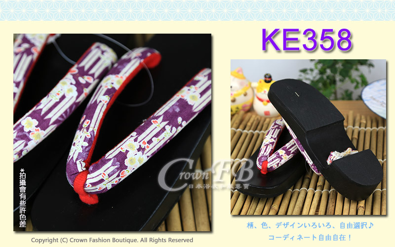【番號KE358】日本黑色桐木木屐~紫色櫻花傳統型矮跟24cm 2.jpg