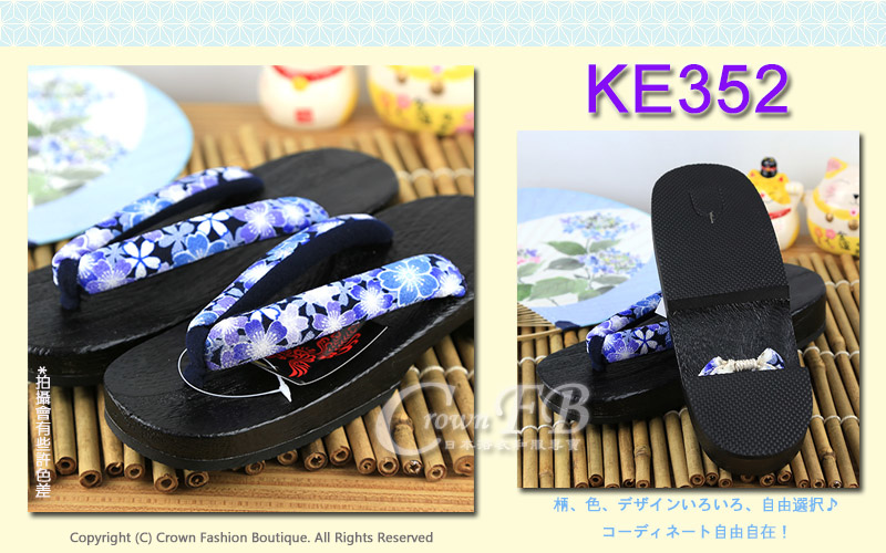【番號KE352】日本黑色桐木木屐~藍色櫻花傳統型矮跟24cm 2.jpg