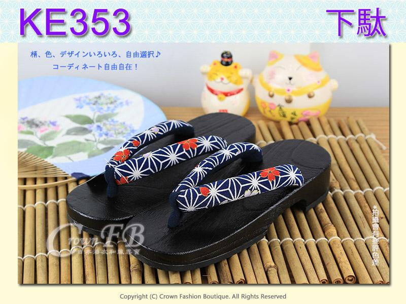 【番號KE353】日本黑色桐木木屐~藍色麻葉櫻花傳統型矮跟24cm 1.jpg