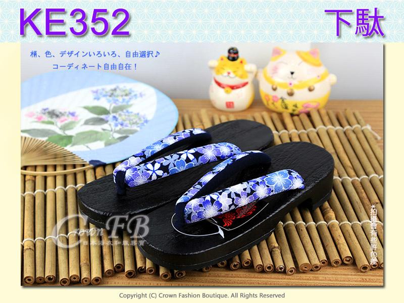 【番號KE352】日本黑色桐木木屐~藍色櫻花傳統型矮跟24cm 1.jpg