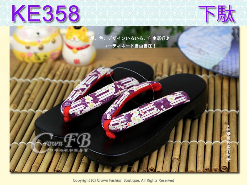【番號KE358】日本黑色桐木木屐~紫色櫻花傳統型矮跟24cm 1.jpg
