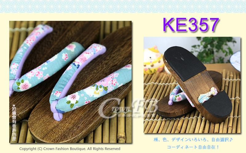 【番號KE357】日本咖啡色桐木木屐~藍色櫻花傳統型矮跟24cm 2.jpg