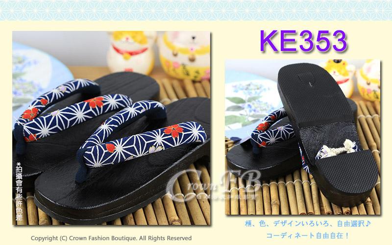 【番號KE353】日本黑色桐木木屐~藍色麻葉櫻花傳統型矮跟24cm 2.jpg