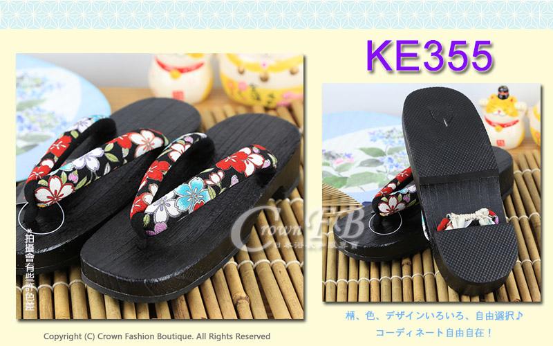【番號KE355】日本黑色桐木木屐~黑色櫻花傳統型矮跟24cm 2.jpg
